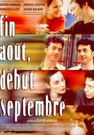 Конец августа, начало сентября (1998)