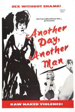 Постер фильма Ещё один день, ещё один мужчина (1966)