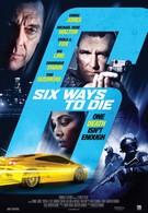 6 способов умереть (2015)