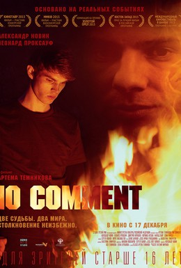 Постер фильма No comment (2014)
