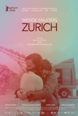 Постер фильма Цюрих (2015)