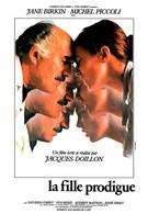 Блудная дочь (1981)