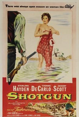 Постер фильма Дробовик (1955)