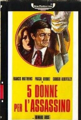 Постер фильма 5 женщин для убийцы (1974)