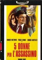 5 женщин для убийцы (1974)