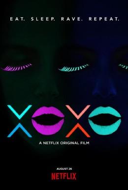Постер фильма XOXO (2016)
