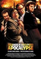 Лига джентльменов: Апокалипсис (2005)