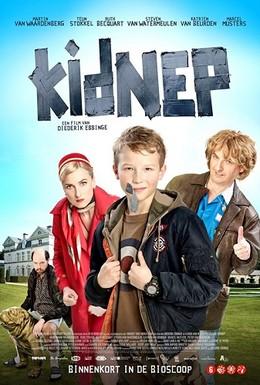 Постер фильма Киднеппинг (2015)