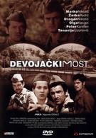 Девичий мост (1976)