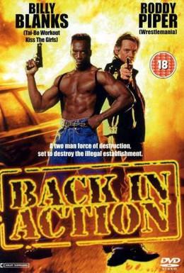 Постер фильма Снова в бой (1993)