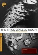 За толстой стеной (1956)