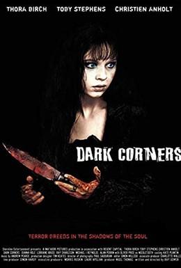 Постер фильма Темные углы (2006)