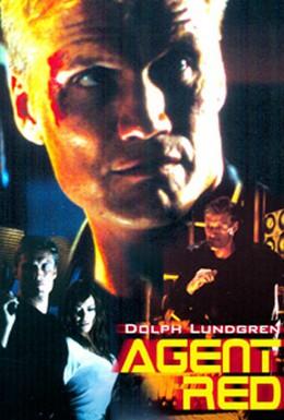 Постер фильма Универсальный агент (2000)