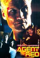 Универсальный агент (2000)
