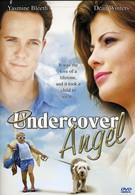 Ангел под прикрытием (1999)