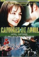 Капитаны апреля (2000)