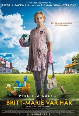Постер фильма Здесь была Бритт-Мари (2019)
