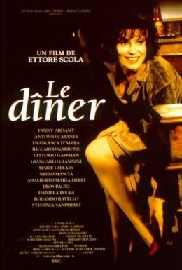 Постер фильма Ужин (1998)