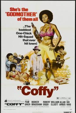 Постер фильма Крепкий кофеек (1973)