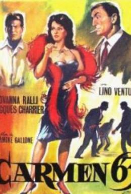 Постер фильма Ева 63 (1963)