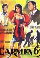 Ева 63 (1963)