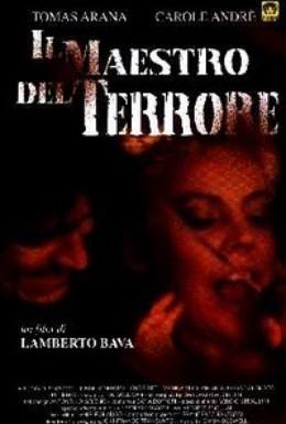 Постер фильма Маэстро ужаса (1988)