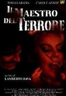 Маэстро ужаса (1988)