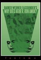 Почему рехнулся господин Р? (1970)