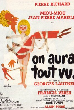Постер фильма Дальше некуда! (1976)
