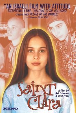 Постер фильма Святая Клара (1996)