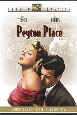 Постер фильма Пэйтон Плейс (1957)