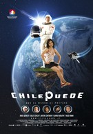 Чили это может (2008)