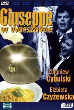 Постер фильма Итальянец в Варшаве (1964)