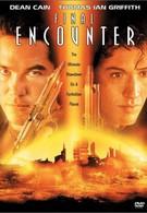 Последняя битва (2000)