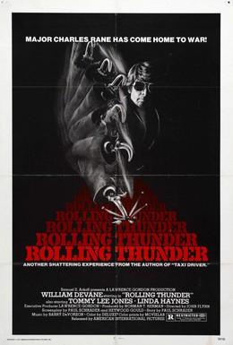 Постер фильма Гремящий гром (1977)