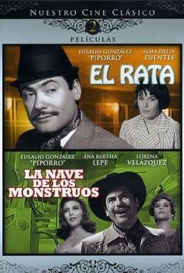 Постер фильма Корабль чудовищ (1960)