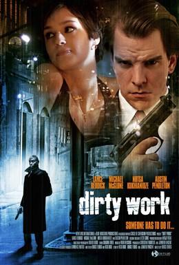 Постер фильма Город зла (2006)