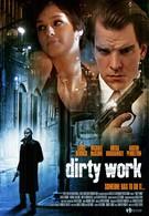Город зла (2006)