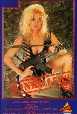 Постер фильма Истребители мужчин (1987)