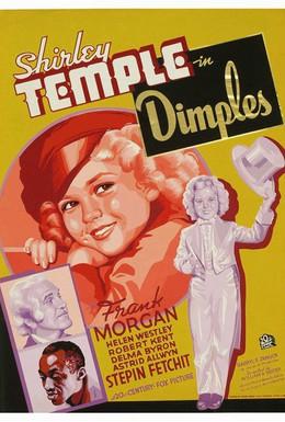 Постер фильма Ямочки (1936)