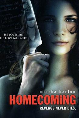 Постер фильма Родина (2009)