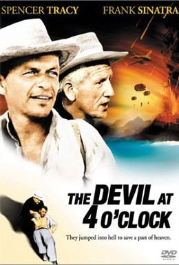 Постер фильма Дьявол в 4 часа (1961)