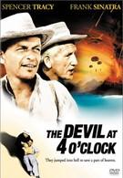 Дьявол в 4 часа (1961)