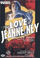 Любовь Жанны Ней (1927)