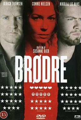 Постер фильма Братья (2004)
