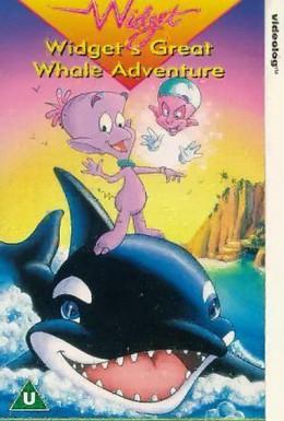 Постер фильма Виджит спешит на помощь (1990)