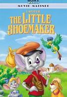 Мышонок-сапожник (1997)