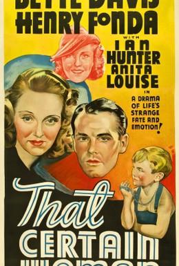 Постер фильма Та самая женщина (1937)