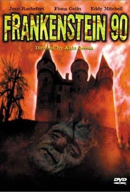 Постер фильма Франкенштейн 90 (1984)