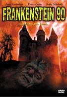 Франкенштейн 90 (1984)